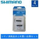 【シマノ消耗品まとめ買いお得セット】SHIMANO(シマノ) スモールパーツ・補修部品 SM-CA50 ケーブルアジャスター 樹脂 1ペア(2個入り) シフト用 ISMCA50P