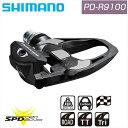 《即納》【あす楽】SHIMANO DURA-ACE(シマノ デュラエース) PD-R9100 SPD-SL ビンディングペダル ペダル ビンディングペダル ロードバイク クロスバイク