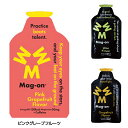 Mag-on(マグオン) EnergyGEL (エナジージェル) 12個入り[エネルギー・水分補給][ボディケア・サプリメント]