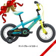 【☆クリスマスプレゼントにおすすめ☆】MERIDA(メリダ) 2017年モデル MATTS J. 12 (マッツJ12)[12インチ][幼児用自転車]