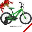 【☆クリスマスプレゼントにおすすめ☆】MERIDA(メリダ) 2017年モデル MATTS J. 16 (マッツJ16)[16インチ][幼児用自転車]
