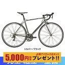 《在庫あり》【秋のサイクリングセール】【なんと!自転車工具セットプレゼント!】MERIDA(メリダ) 2017年モデル SCULTURA100 (スカルチュラ100 スクルトゥーラ100)