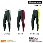 PEARL IZUMI(パールイズミ) 2016年秋冬モデル Bright Splice Tights (ブライトスプライスタイツ) 996-3D[タイツ][レーサーパンツ]