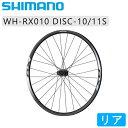 SHIMANO(シマノ) WH-RX010 ブラック リアのみ OLD:135mm 10/11スピード対応 センターロックディスク用[クリンチャー用(ノーマル)][チューブレス非対応][ホイール]