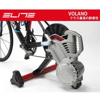 【土日祝もあす楽】ELITE(エリート)【新型】VOLANO(ヴォラーノ)(ダイレクトドライブ)ローラー台