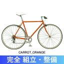 【ストリートで人気沸騰中!ADEPTロックプレゼント!】【自転車安全整備士による完全組立・点検整備の完成車】