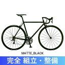 【自転車安全整備士による完全組立・点検整備の完成車】