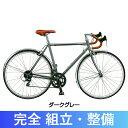 ARAYA(アラヤ) 2017年モデル ARAYA Diagonale(アラヤ・ディアゴナール)DIA[自転車本体・フレーム]