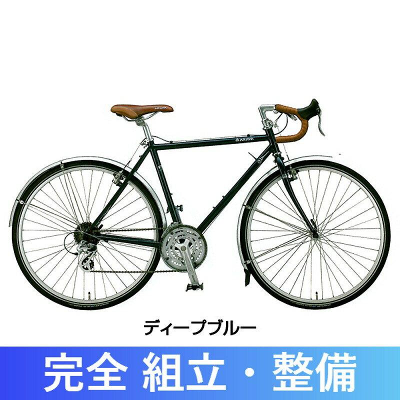 【送料無料】ARAYA(アラヤ) 2017年モデル ARAYA Federal(アラヤ・フェデラル)FED 【自転車安全整備士による完全組立・点検整備の完成車】《P》