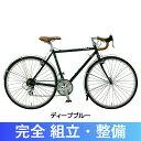 《在庫あり》ARAYA(アラヤ) 2017年モデル ARAYA Federal(アラヤ・フェデラル)FED[自転車本体・フレーム]