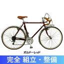《在庫あり》ARAYA(アラヤ) 2017年モデル ARAYA Touriste(アラヤ・ツーリスト)TUR[自転車本体・フレーム]