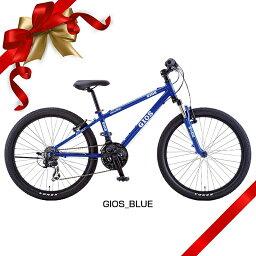 《在庫あり》【夏休み!家族で自転車エンジョイ♪】GIOS(ジオス) 2017年モデル GENOVA(ジェノア)20inch[20インチ][マウンテンバイク]