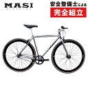 《在庫あり》MASI(マジー/マジィ) 2020年モデル FIXED UNO RISER (フィクスドウノライザー)[キャリパーブレーキ仕様][クロスバイク]