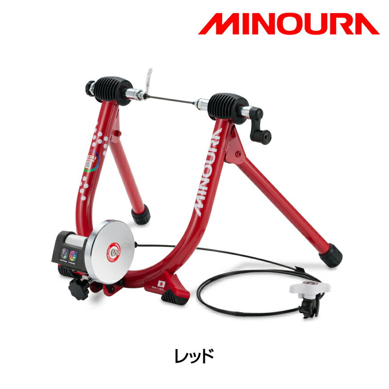 《即納》【土日祝も】MINOURA(ミノウラ) LR341 LiveRide Trainer (LR-341 ライブライドトレーナー) マグライザー付 400-5840-00[タイヤドライブ式][固定式ローラー台] 【送料無料】