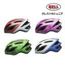 BELL(ベル) 2017年モデル Crest R Jr (クレストRジュニア)[キッズ・ジュニア用][ヘルメット]