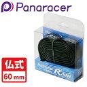 《即納》【あす楽】Panaracer(パナレーサー) R-AIR (R'AIR Rエアー) チューブ 700×23-28C FV ロングバルブ(60mm) TW723-28LLF-RA[仏式(フレンチ)バルブ][23cタイヤ適合][タイヤ・チューブ]