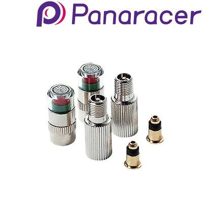 Panaracer(パナレーサー)エアチェックアダプター(CAP-G付)2個入り[英式(イングリッシュ)バルブ][タイヤ・チューブ]