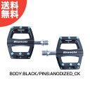 【あす楽】【ビアンキ純正パーツ】Bianchi(ビアンキ) PEDALS FULL CNC 6061 CNC軽量フラットペダル (P01090001BK0)