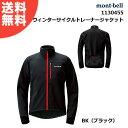 《即納》mont-bell(モンベル) Winter Cycle Trainer Jacket (ウィンターサイクルトレーナージャケット) 1130455[長袖...