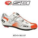 SIDI(シディ) 2017年モデル KAOS (カオス ホワイト/オレンジ)[ロードバイク用][サイクルシューズ]