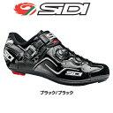 SIDI(シディ) 2017年モデル KAOS (カオス ブラック/ブラック)[ロードバイク用][サイクルシューズ]