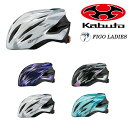 OGK Kabuto(オージーケーカブト) FIGO LADIES (フィーゴレディースヘルメット)[ロード・MTB][バイザー無し][JCF公認]