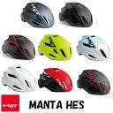 《即納》MET(メット) MANTA (マンタ)HES [ヘルメット] [ロードバイク] [MTB] [クロスバイク]