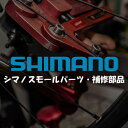 SHIMANO(シマノ) スモールパーツ・補修部品 FC-7600 170mm クランクキャップ無し IFC7600C