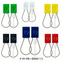 BOOKMAN(ブックマン) USB LIGHT (USBライト)[USB充電式][ヘッドライト]