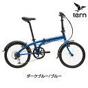 《在庫あり》【おすすめ折りたたみ自転車】TERN(ターン) ...