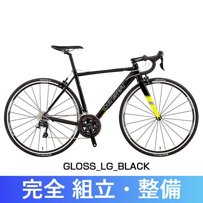 LOUIS GARNEAU(ルイガノ) 2017年モデル CTR COMP LGS-CTR COMP (シーティーアール コンプ)[アルミフレーム][ロードバイク・ロードレーサー]