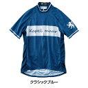 《即納》【2018春夏モデル】KAPELMUUR(カペルミュール) 半袖シャークドットジャージ
