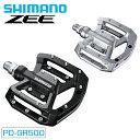 《即納》【あす楽】【シマノ純正フラットペダル】SHIMANO(シマノ) PD-GR500 ペダル フラットペダル クロスバイク MTB