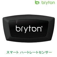 bryton(ブライトン) SMART HEART RATE SENSOR (スマートハートレートセンサー) 【ANT+、Bluetooth対応】の画像