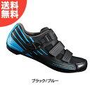 《即納》SHIMANO(シマノ) RP3[ロードバイク用][...