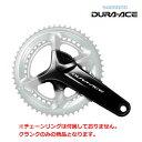 SHIMANO DURA-ACE(シマノ デュラエース) FC-R9100-P パワーメーター内蔵 チェーンリング無し 11S[クランクセット][クランク・チェーンホイール]