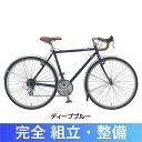 【フロントバッグプレゼント】ARAYA(アラヤ) 2018年モデル ARAYA FEDERAL (アラヤ・フェデラル) FED[ランドナー・ツーリングバイク][自転車本体・フレーム]
