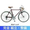 ARAYA(アラヤ) 2018年モデル ARAYA TOURISTE (アラヤ・ツーリスト) TUR[ランドナー・ツーリングバイク][自転車本体・フレーム]