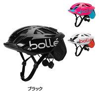 bolle(ボレー) THE ONE BASE (ザワンベース) ヘルメット[JCF公認][バイザー無し]の画像