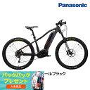 PANASONIC(パナソニック) 2018年モデル XM2 BE-EWM40B e-Bike [27.5インチ][ハードテイルAM]