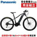 PANASONIC(パナソニック) 2019年モデル XM1 BE-EXM240 e-Bike [27.5インチ][ハードテイルAM]