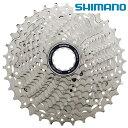 SHIMANO 105(シマノ105) CS-HG700カセットスプロケット 11S 11-34T 13579135704