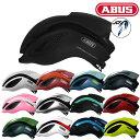 【4月1日限定★エントリーでポイント最大10倍】ABUS(アバス) GAME CHANGER (ゲームチェンジャー) [ヘルメット] [ロードバイク] [MTB..
