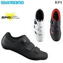 《即納》SHIMANO(シマノ) 2019年モデル RP4 (SH-RP400) SPD-SLビンディングシューズ ロードバイク用 サイクルシューズ