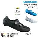 《即納》SHIMANO S-PHYRE(シマノエスファイア) 2019年モデル RC9ワイド (SH-RC901) 幅広モデル SPD-SLビンディングシューズ [ロー..