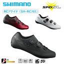 シマノ RC7ワイド (SH-RC701) 幅広モデル SPD-SLビンディングシューズ 瓦版15 SHIMANO 一部あす楽 送料無料 ロードバイクシューズ ビンディングシューズ 自転車シューズ◆