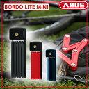 ABUS(アバス) BORDO LITE MINI 6055 60/5[キーロック][ワイ...