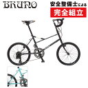 【サイクリングにおすすめ!】BRUNO(ブルーノ)2019年...
