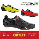 CRONO(クロノ) CR-2 NYLON (CR-2ナイロン)SPD-SLビンディングシューズ[ロードバイク用][サイクルシューズ]