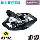 SHIMANO(シマノ) PD-ED500 両面SPDペダル クリート(SM-SH56)付 ペダル ビンディングペダル ロードバイク クロスバイク